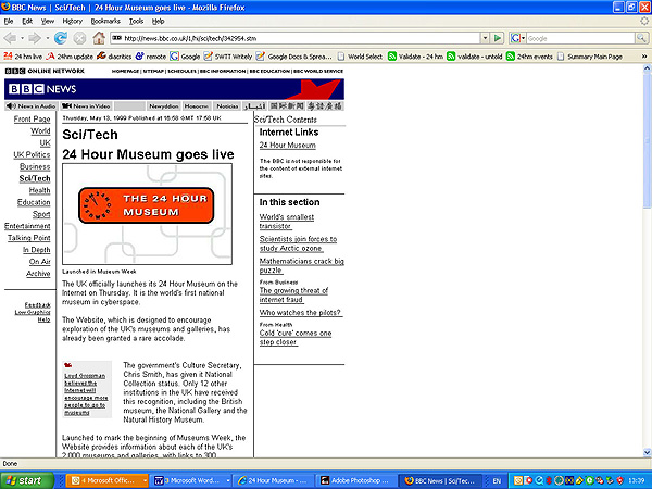 screenshot (97KB): Figure 2: How the BBC told the story of the 24 Hour Museum launch in 1999
